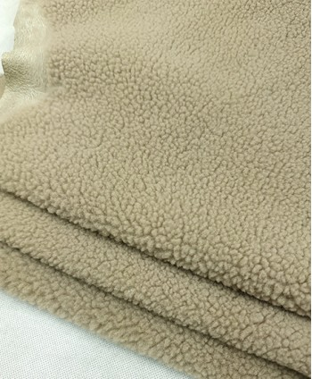 Taupe Soft Double Face...
